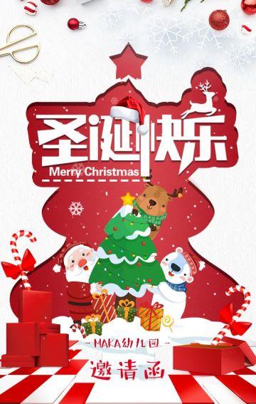 红色卡通手绘圣诞节幼儿园亲子活动邀请函翻页H5