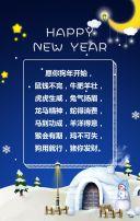 新年贺卡/春节贺卡/小清新贺卡/祝福贺卡/新春贺卡/蓝色清新文艺贺卡/节日贺卡/蓝色星空梦幻贺卡/同