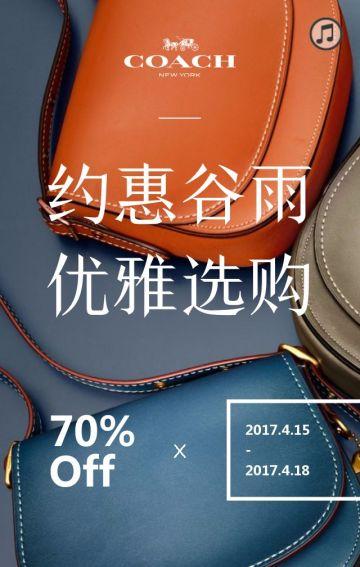 大牌奢侈品商品春季促销活动