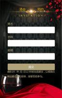 高端黑金大气红酒酒会邀请函H5