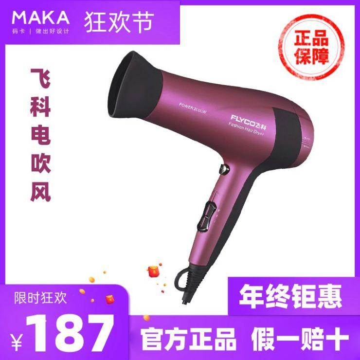 紫色时尚炫酷双十二电商主图直通车