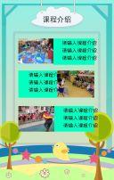 幼儿园招生|亲子教育|简章|幼儿园招生宣传|预约报名|招生幼儿园新学期