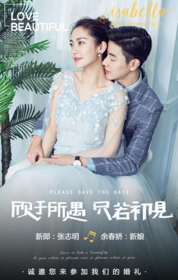 高端婚礼文艺婚礼杂志风婚礼轻奢婚礼邀请函清新婚礼时尚婚礼唯美结婚请柬结婚请帖