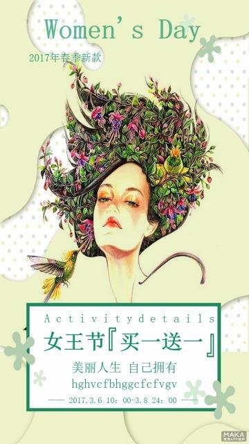 创意女王节促销海报