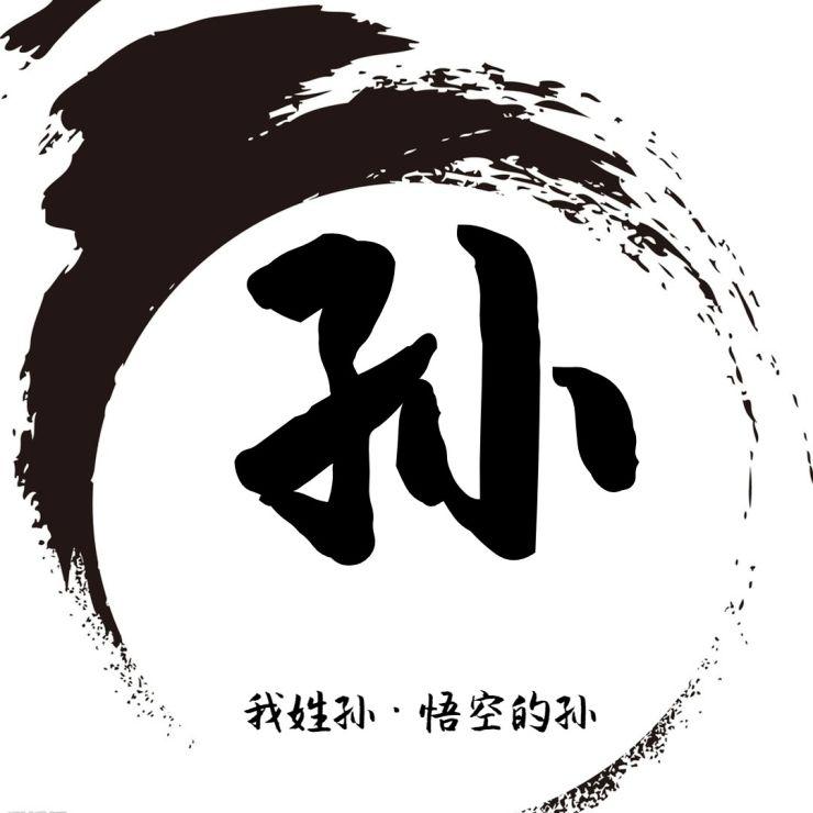 简约扁平风格微信社交平台个人姓氏头像