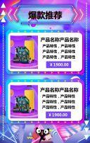 蓝色创意双11购物狂欢节节日促销翻页H5