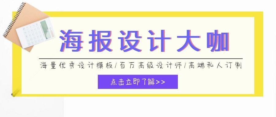 清新时尚微信公众号封面大图