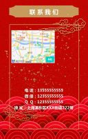 元旦节日红色喜庆贺卡公司企业祝福祝贺