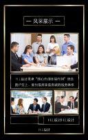 高端大气室内装修设计宣传/公司宣传介绍
