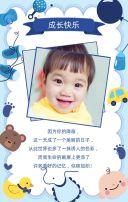 蓝色清新可爱宝宝满月生日宴宝日宴邀请函
