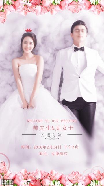时尚唯美婚礼邀请函海报模板