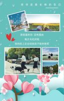 绿色清新情侣相册翻页H5