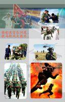 建军节+军人相册+解放军人+军人相册