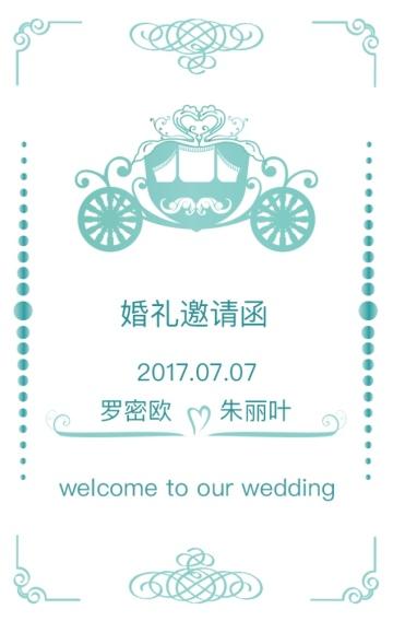 婚礼邀请函,婚礼请帖。