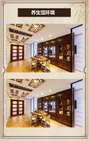 中国风艾灸养生会所宣传模板/中医养生宣传/艾灸/艾灸养生