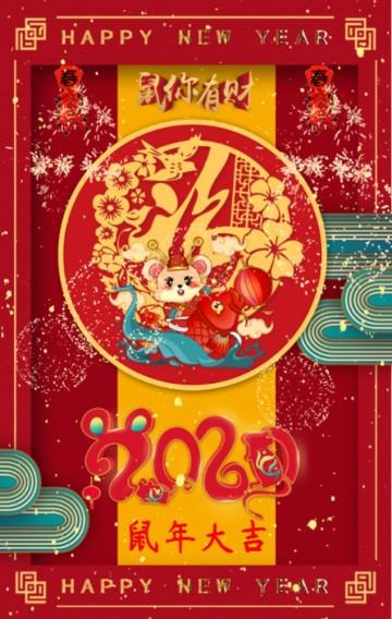 红色喜庆2020鼠年海报除夕春节新年H5
