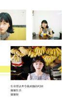 白色简约文艺个人写真集H5