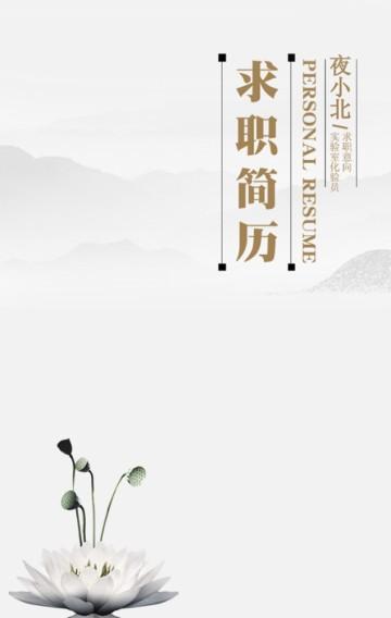 简历求职简历个人简历个人介绍中国风简约简历