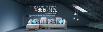 家居家装清新文艺互联网各行业宣传促销电商banner