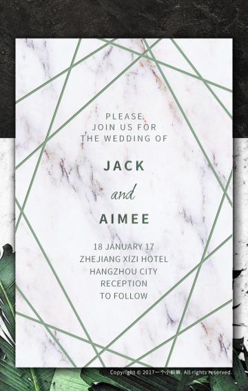 大理石黑色岩石热带绿色植物极简唯美婚礼邀请函
