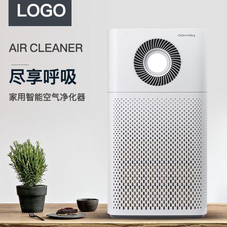 简约时尚智能空气净化器电商主图