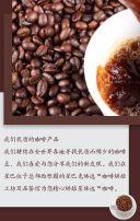 高端优雅咖啡饮品店宣传/咖啡/咖啡店/下午茶/下午时光/咖啡促销