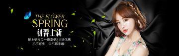 服装鞋包炫酷时尚互联网各行业宣传促销电商banner