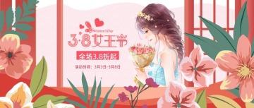 38妇女节三月八日女王节活动促销宣传海报