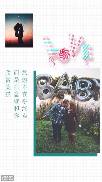 【相册集17】小清新个人相册情侣相册旅游节日必备分享