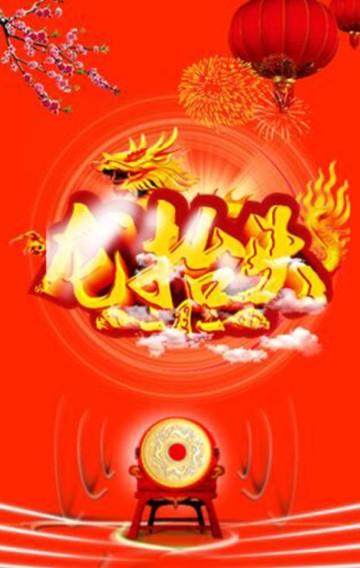 龙抬头 二月二龙抬头 企业祝福贺卡 企业个人通用祝福习俗介绍宣传中国风喜庆