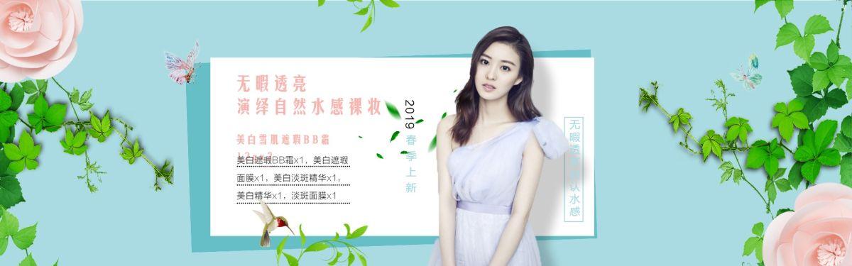 蓝色简约大气互联网各行业促销特卖打折电商banner