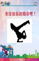 街舞青少年/儿童培训招生