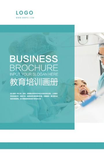 医疗整形美容培训教育牙科