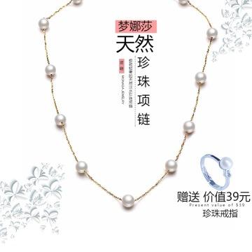 简约天然珠宝首饰电商主图