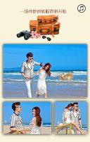 海边的旅行时光 婚纱摄影