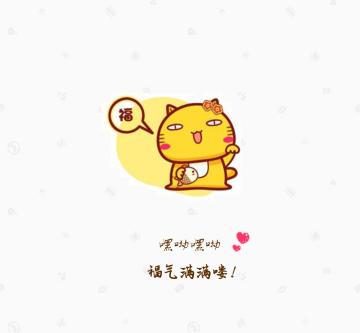 卡通创意福气小猫咪微信社交平台个性头像