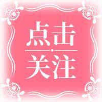 粉色简约风美容护肤公众号小图