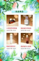 时尚温馨鲜花三八女神节商家活动促销H5模板