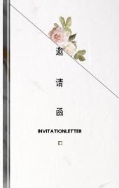 简洁奢华文艺清新唯美结婚邀请函