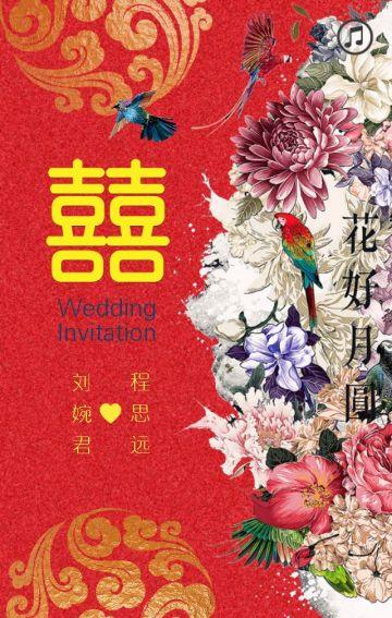 中国风典雅婚礼邀请