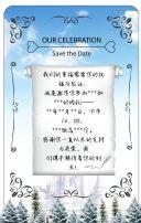 蔚蓝城堡 清爽梦幻婚礼