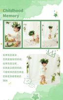 绿色简约清新宝宝成长相册H5