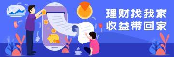 深蓝色极简扁平互联网宣传微博封面图