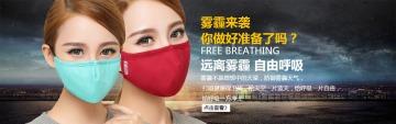 简约大气生活用品电商banner
