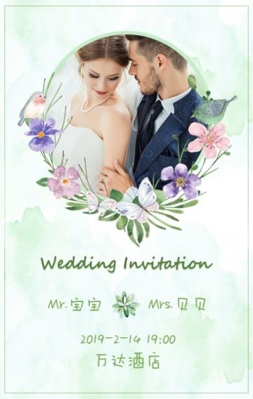 水彩手绘清新植物婚礼请柬