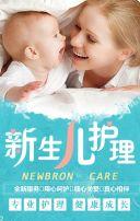 新生儿护理专业育婴师