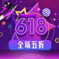 618紫色炫酷购物节宣传公众号封面次条