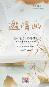 灰色中国风大气艺术博览会企业通用邀请函海报