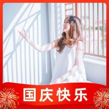 国庆节烟花飘带喜庆场景头像框