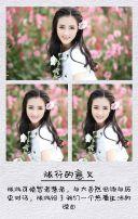 白色清新文艺白灰色旅游相册H5